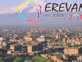 le-togo-participe-au-17eme-sommet-de-la-francophonie-a-erevan