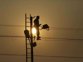 compagnie-energie-electrique-du-togo-lance-un-appel-d-offres-pour-la-rehabilitation-et-le-renforcement-de-ses-infrastructures
