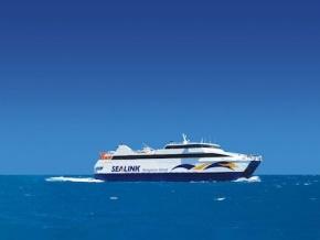 cooperation-sud-sud-la-ccit-attire-l-attention-des-investisseurs-sur-les-opportunites-de-la-compagnie-maritime-sealink