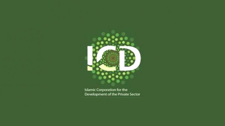 le-conseil-des-ministres-autorise-la-ratification-de-l-accord-portant-creation-de-la-societe-islamique-pour-le-developpement-du-secteur-prive