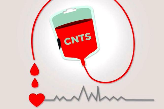une-collecte-speciale-de-sang-organisee-cette-semaine