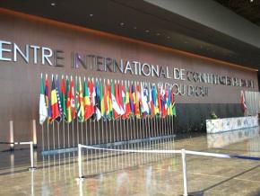 le-chef-de-l-etat-a-dakar-pour-une-conference-internationale-sur-le-developpement-durable-et-la-dette-soutenable