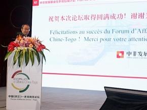 le-fonds-de-developpement-sino-africain-cadfund-pret-a-accompagner-le-gouvernement-togolais-dans-la-realisation-du-pnd